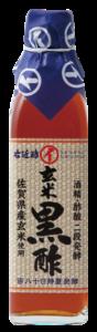 佐賀県産減農薬米を使用した玄米黒酢