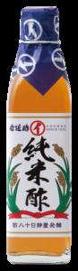 佐賀県産米を使用した純米酢