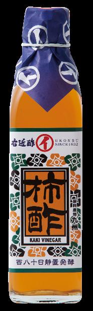 福岡県富有柿を使用した純柿酢