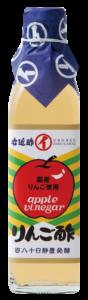 青森県産りんごを使用した香味漂うりんご酢