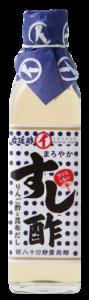 りんご酢と昆布だしを使用したまろやかな寿司酢