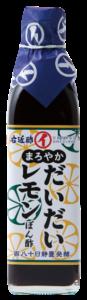 佐賀県産元寇レモンを使用しただいだいレモンぽん酢