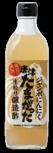 「佐賀県ジャンボにんにく部会」にんにく酢