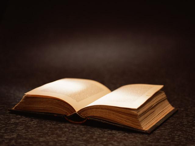右近酢の長い歴史を語る過去帳