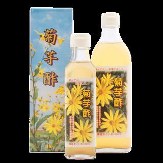 佐賀県産の菊芋を使用した菊芋酢