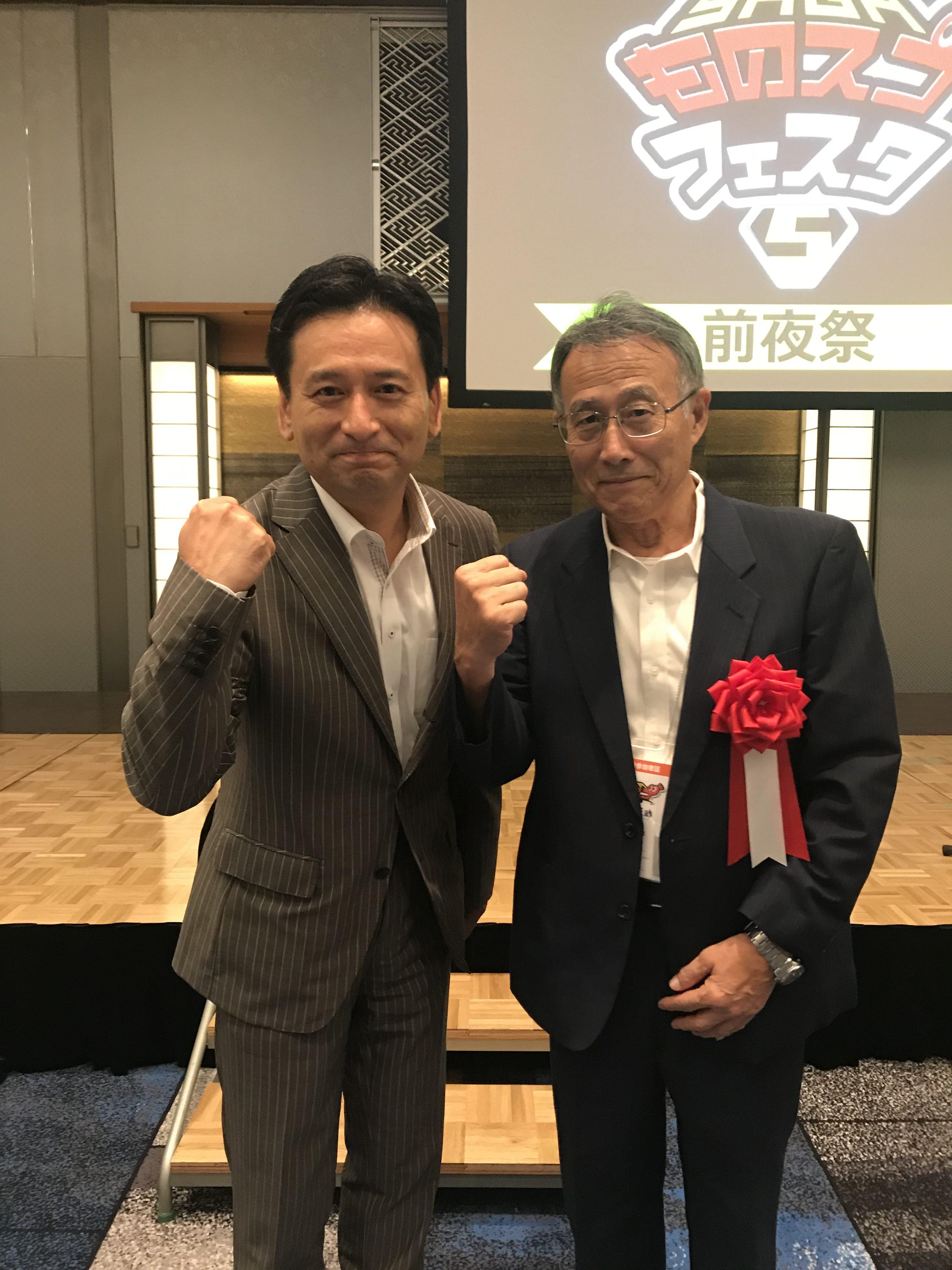 「佐賀さいこう企業表彰式」山口祥義知事と一緒に