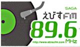 佐賀えびすFM89.6MHz「農業チャンネル」生電話