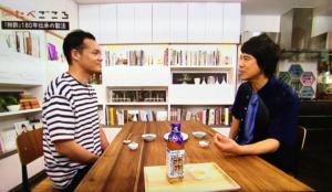RKBたべごころ「柿酢」放映「「深みがあり美味しいですね!!」