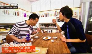 RKBたべごころ「柿酢」放映「餃子のタレとして「柿酢」を味わいます!!」