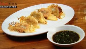RKBたべごころ「柿酢」放映「餃子のタレ」