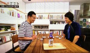RKBたべごころ「柿酢」放映「コウケンテツさんも一緒に餃子のタレとして「柿酢」を味わいます!!」