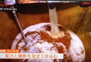 RKBたべごころ「柿酢」放映「果汁と種酢を混ぜて仕込みます」