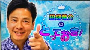RKBたべごころ「柿酢」放映