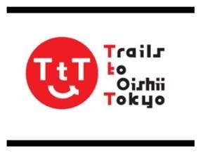 「Trails to oishii Tokyo」番組