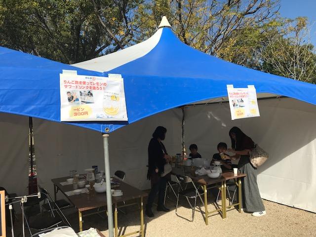 「志フェスタ2018」佐賀城本丸歴史館ワークショップ中です。