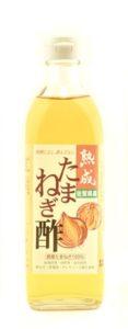 タマネギ酢画像