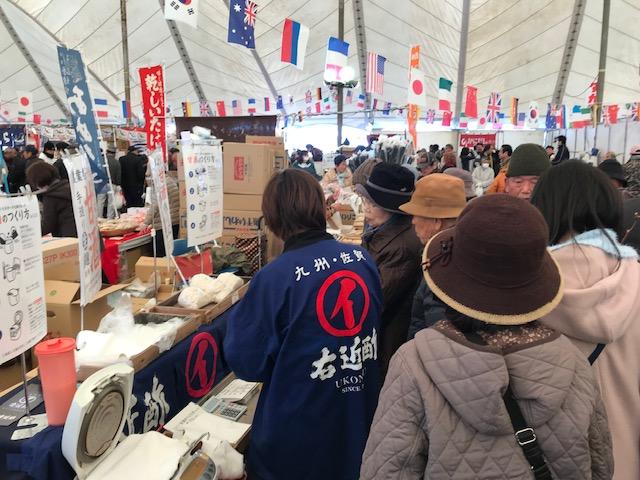 佐賀農業まつり2019テント内会場生麹もあと少しで完売です。