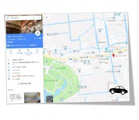 Googlemapサガビネガー