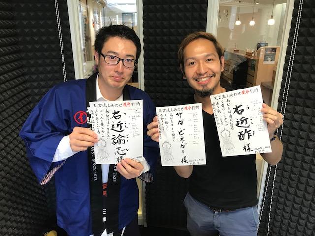 福岡コミュニティーラジオ「COMI×TEN コミテン」佐藤啓二さんと一緒に