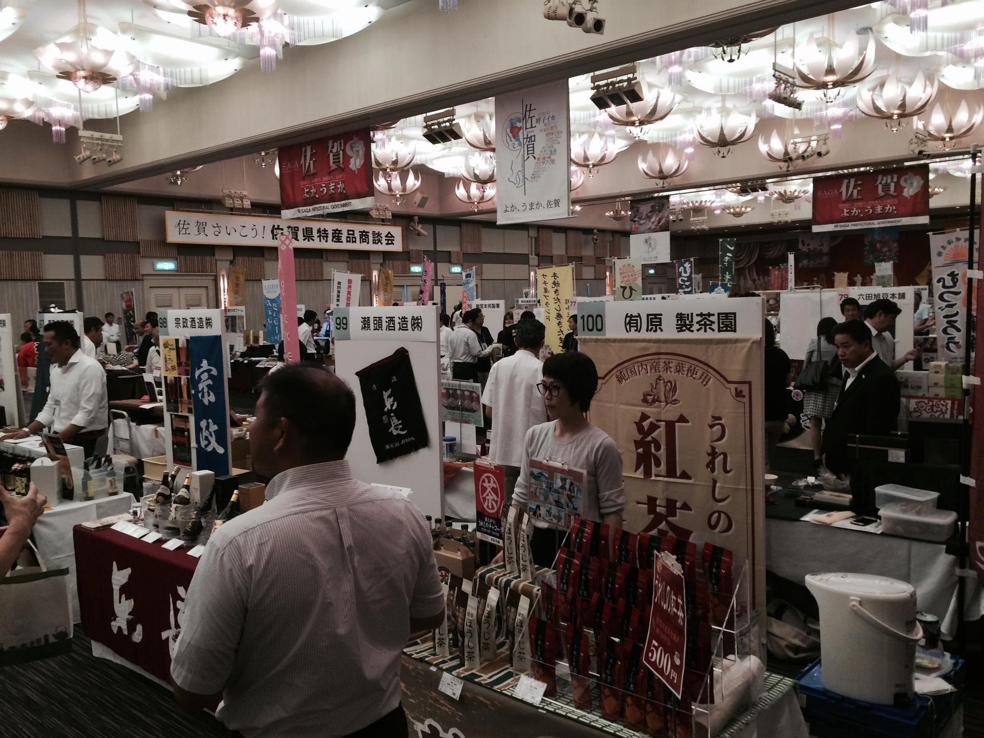 「佐賀県商談会」出展業者が多数です。