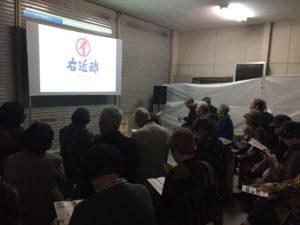 佐賀市観光協会バスツアーで43名お越し頂きました。