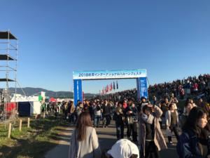 佐賀バルーンフェスタ2018入口