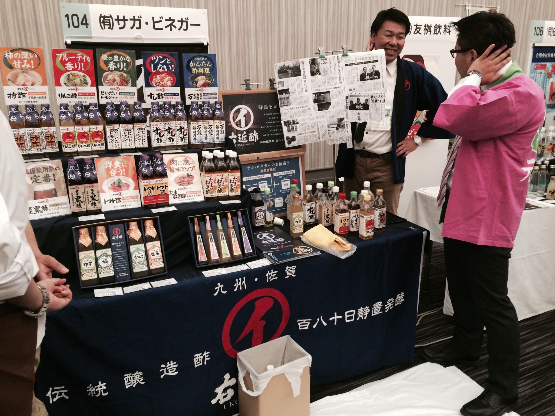 「佐賀県商談会」情報交換しています。