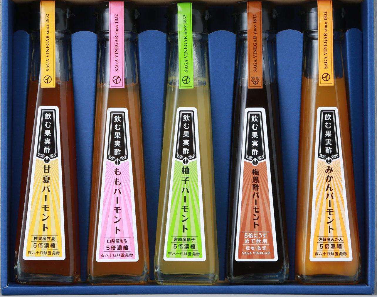飲む果実酢春花セット