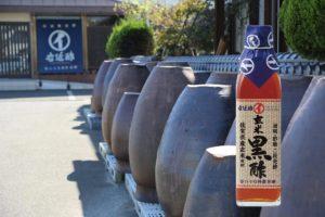 佐賀県産黒酢玄米酢