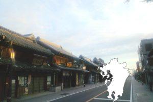 佐賀老舗酒蔵九州地図