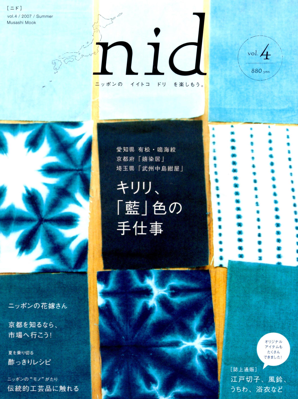 掲載雑誌-nid