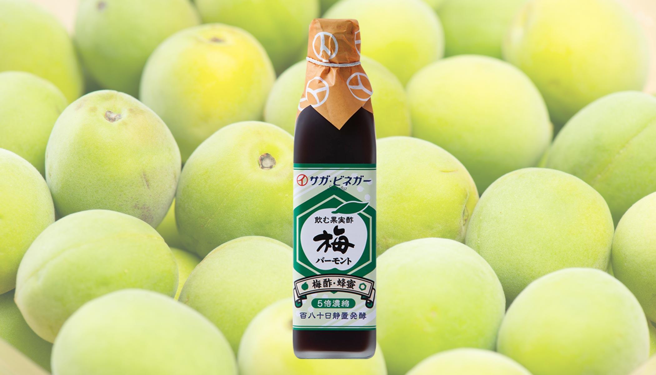 300ml飲む果実酢梅酢バーモント
