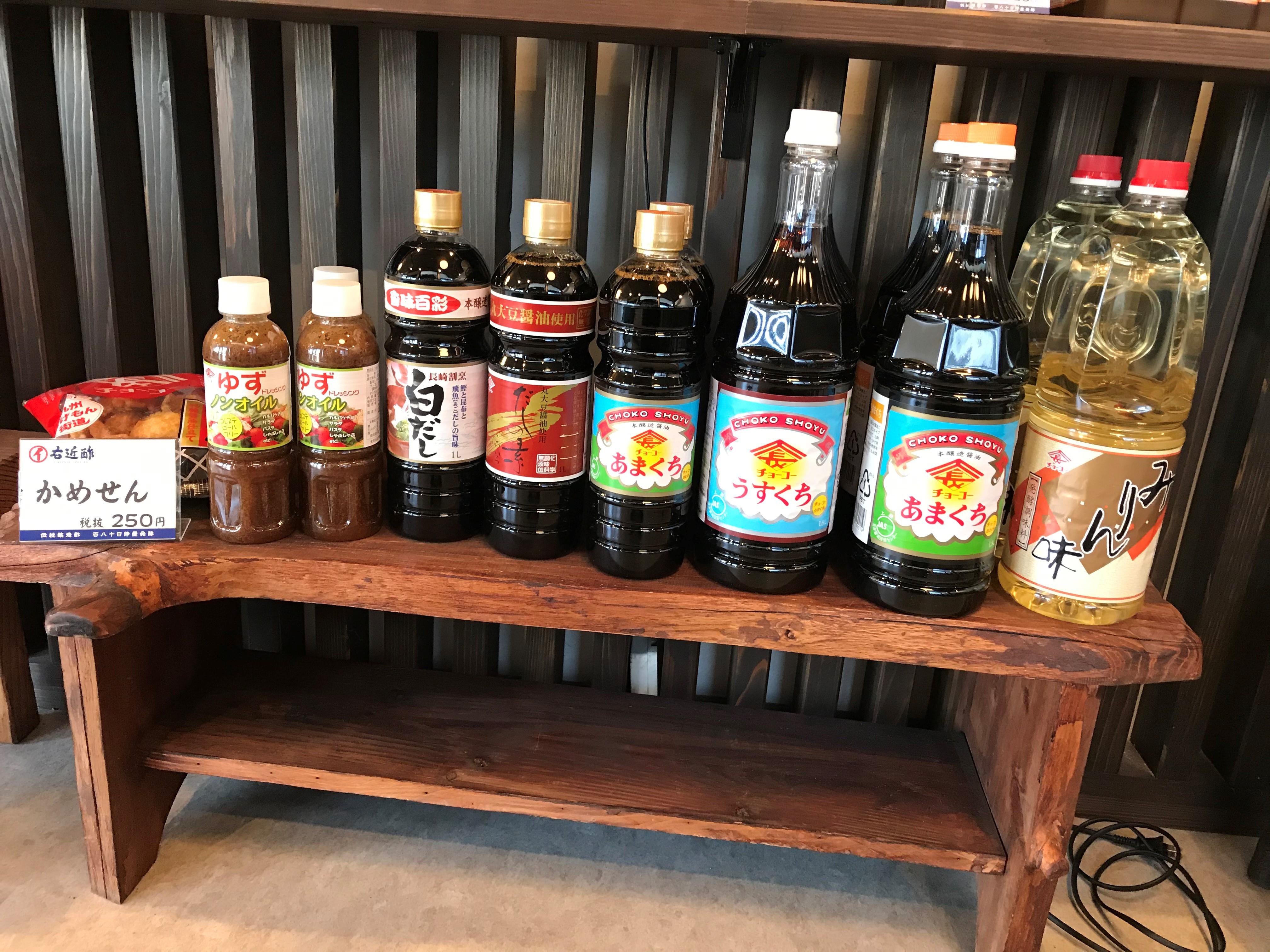 長崎チョーコー醤油