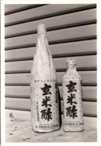 玄米黒酢静置発酵法