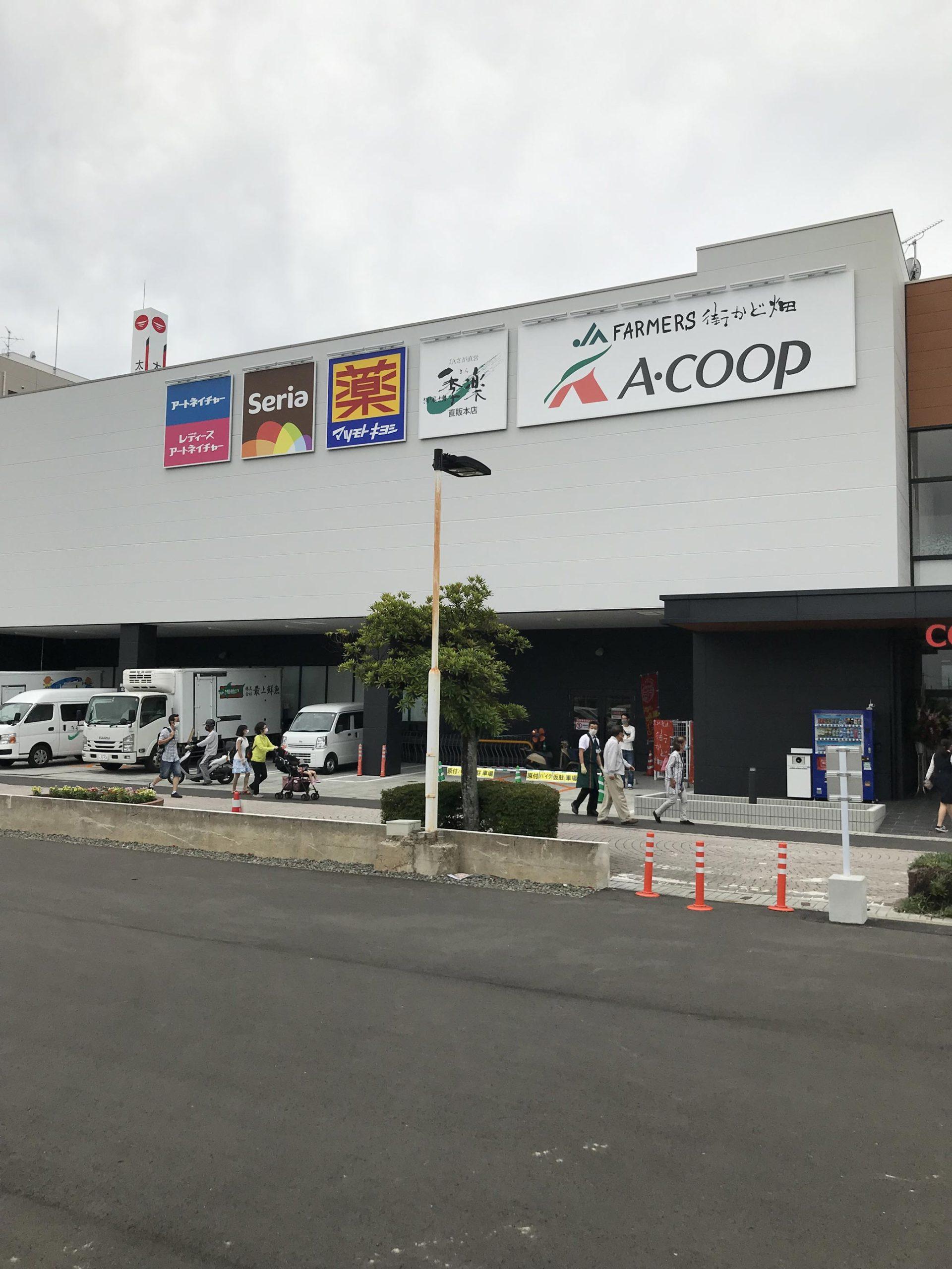 A-COOP