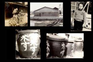 黒酢玄米酢歴史