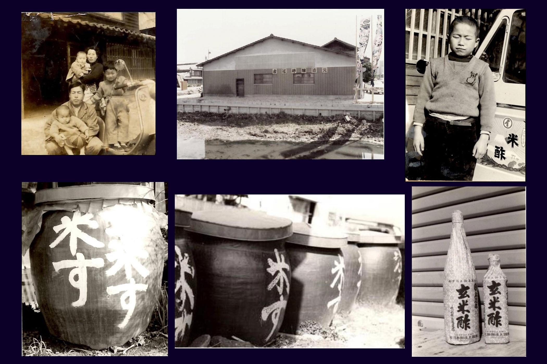 右近酢歴史写真