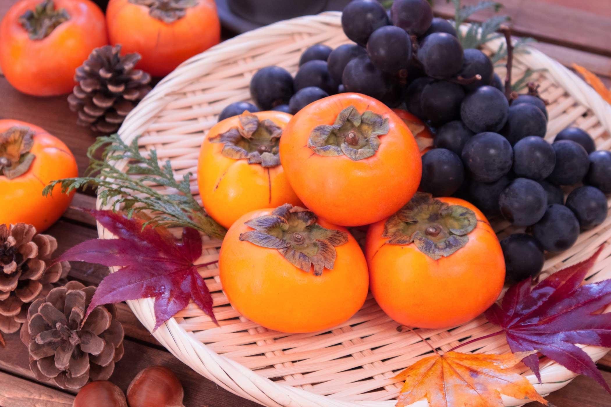 秋の味覚 自然にまかせて