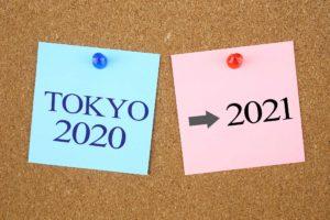 オリンピック延期2021