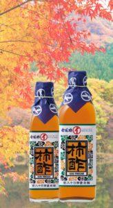 静置発酵法 純柿酢