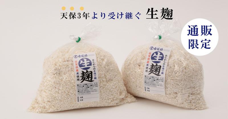 平川さん家の減農薬米