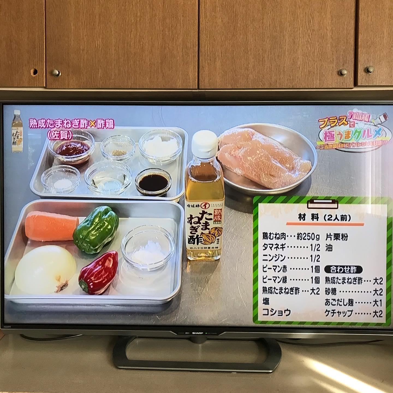 酢鶏のレシピ公開