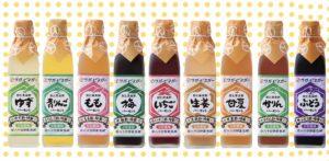 果実酢ダイエット